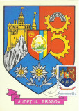 TSV - MAXIMA BRASOV - STEMA JUDETULUI HERALDICA `78 STAMPILA 2
