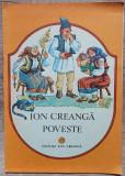 Poveste (Prostia omeneasca) - Ion Creanga// ilustratii Ecaterina Draganovici