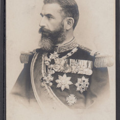 Carte Postala - Regele Carol Romania
