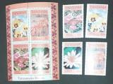 Tanzania flori, flora, plante  serie + colita  . Mnh, Nestampilat