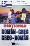 Dictionar roman-grec, grec-roman - Ofelia Kostan