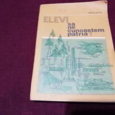 MIHAI IANCU - ELEVI SA NE CUNOASTEM PATRIA