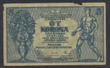 A7314 Hungary Ungaria 5 korona 1919