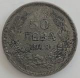 Regatul Bulgariei - 50 Leva 1940