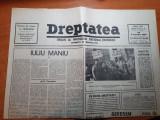 """dreptatea 8 februarie 1990-art""""iuliu maniu""""si """"obiecte capcana"""""""