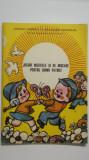 Jocuri muzicale si de miscare pentru Soimii Patriei (1984)