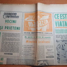 magazin 21 noiembrie 1970-spitalul de urgenta bucuresti,bucurestii de altadata