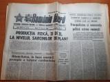 romania libera 21 februarie 1989-art. garla mare mehedinti,art. calarasi