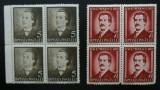 Romania LP 130 , M. Eminescu , bloc de 4 , MNH/** , Cal a II a