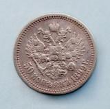 RUSIA - 50 Kopecks 1899 - Nikolai II - Argint 10 g, Europa