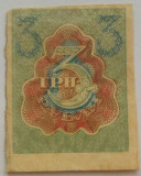 Bancnota ISTORICA 3 Ruble - RUSIA, anul 1919  *cod 122