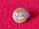 Insigna metalica - METROM BRASOV (aniversare 50 de ani 1923-1973)