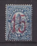 Bulgaria 1884 - Supr. 15St/25St Mi23 stampilat