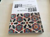 DISCIPOLI GUENONIENI DIN ROMANIA- V.LOVINESCU M.VALSAN M.AVRAMESCU A.DUMITRIU...