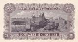 ROMANIA 25 LEI 1952 VF