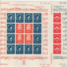 ROMANIA 1946 LP 194 -25 ANI  INFIINTARE  FILARMONICA  ROMANA  2 COLI CU VINIETE
