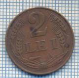 AX 575 MONEDA- ROMANIA - 2 LEI -ANUL 1947 -STAREA CARE SE VEDE