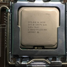 Procesor Intel Core 2 Quad Q8300 2.5GHz LGA775