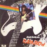 Rainbow - The Best Of (LP - Rusia - VG), VINIL