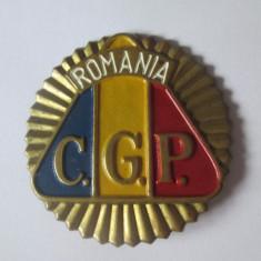 SEMN CASCHETA CORPUL GARDIENILOR PUBLICI ANII 90