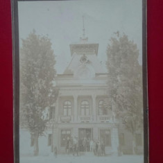 Romania Moldova Chisinau Liceul B.P.Hajdeu 1922, Necirculata, Printata