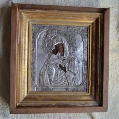 Icoana veche de argint cu marcaje / Icoana argint cu marcaje / argint pansoane