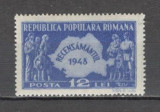 Romania.1948 Recensamintul  CR.60