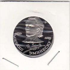 Rusia    1989    MIHAI  EMINESCU  1  rubla   PROOF