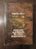 IPOSTAZE ALE PADURII IN LIRICA ROMANEASCA-VALERIU DINU, 1984