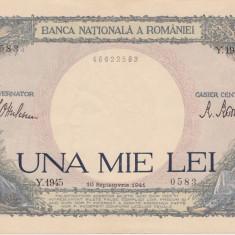 ROMANIA 1000 LEI 1941 AUNC