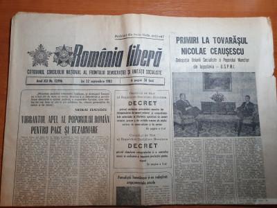 romania libera 22 septembrie 1983-decret pt retribuirea personalului muncitor foto