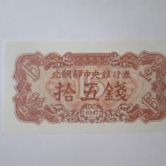 Coreea de Nord 15 Chon 1947 UNC