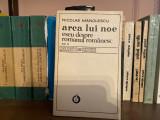 Cumpara ieftin Arca lui Noe 2 - Nicolae Manolescu