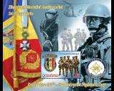 Ziua Luptatorului Antiterorist - Colita stampilata, Stampilat