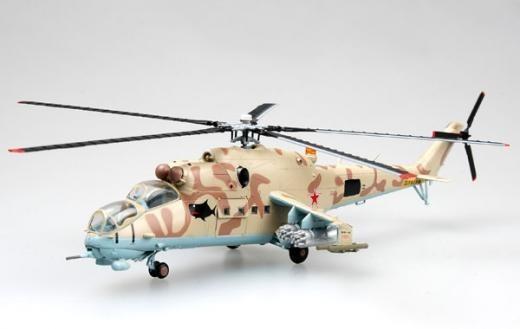 "Macheta Easy Model Mil Mi-24 ""White 03"" Russian Air Force 1:72"
