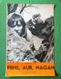 Afis vechi de cinematograf, afis cinema de colectie perioada comunista