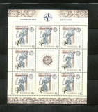 ROMANIA 2008 - SUMMITUL NATO-BUCURESTI - FOLIO AUR- LP 1798b