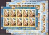 Palestina 1999 - Craciun, Bethlehem, serie minicoli neuzate