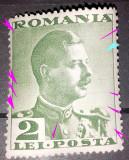 Eroare Romania 1935  LP 135,Carol II, 2 LEI, CU LINI ORIZONTALE , mnh