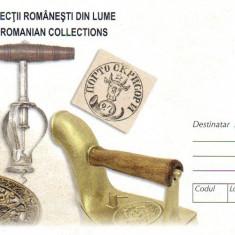 Colectii Romanesti, Cap de Bour, intreg postal necirculat 2018