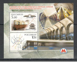 Rusia.2005 70 ani Metroul Moscova-Bl.  SR.88