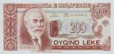 ALBANIA █ bancnota █ 200 Leke █ 1994 █ P-56 █ UNC █ necirculata