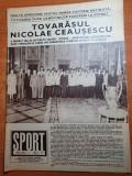Sport mai 1986 -steaua bucuresti a castigat cupa campionilor europeni