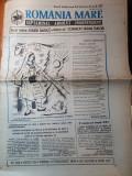 Ziarul romania mare 9 februarie 1996