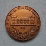 Medalie 1971 Muzeul de istorie al R. s. Romania - PCR