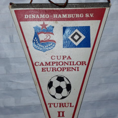 FANION DINAMO - HAMBURG S.V.  - CUPA CAMPIONILOR EUROPENI - PIESA DE COLECTIE