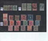 Timbre belgia 1884-1937, Nestampilat