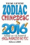 Zodiac chinezesc 2016 - Anul Maimutei de Foc/Vicki Levine
