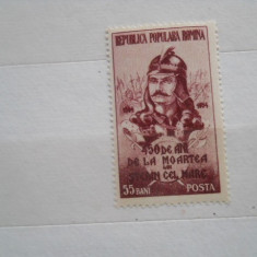 1954 LP 364 450 DE ANI DE LA URCAREA PE TRON A LUI STEFAN CEL MARE