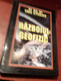 RAZBOIUL  GEOFIZIC   EMIL STRAINU